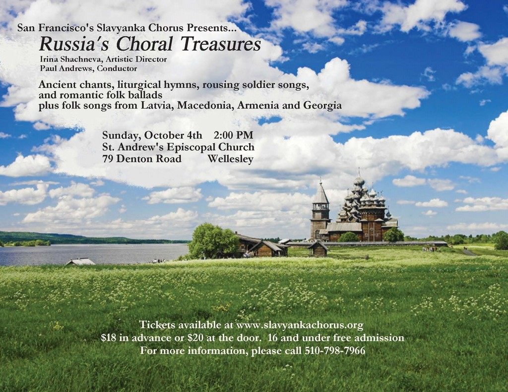 Concerts Slavyanka Russian 39